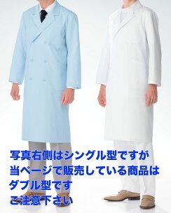 ドクター ホワイト
