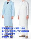 ドクター シングル ホワイト