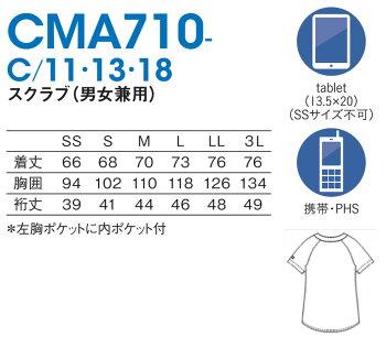 ����������䥤�����̤�Ⱦ�ʵ�Ū�ˡ��˽����ѥ�����(KAZEN)CMA710-C/11CMA710-C/13CMA710-C/18