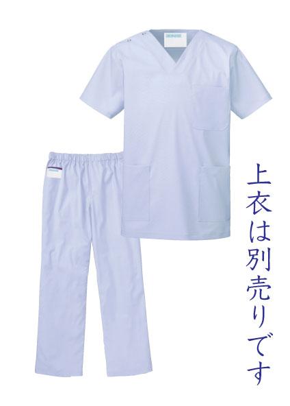 【ラッキーシール対応】白衣 手術用スクラブパンツ白衣/男性女性ドクター兼用アクア155-81【】