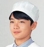 抗菌素材 給食帽子(後ろゴム)2枚組391-90