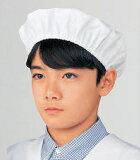 抗菌素材 給食帽子(全ゴム)2枚組