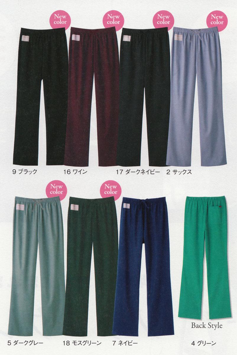 【ラッキーシール対応】衣 男性女性兼用ストレートスクラブパンツ白衣/サックス6003SC-2【】