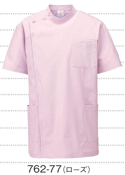 白衣 【男性女性兼用】ケーシー型ドクタージャケット半袖ローズ762-77【】
