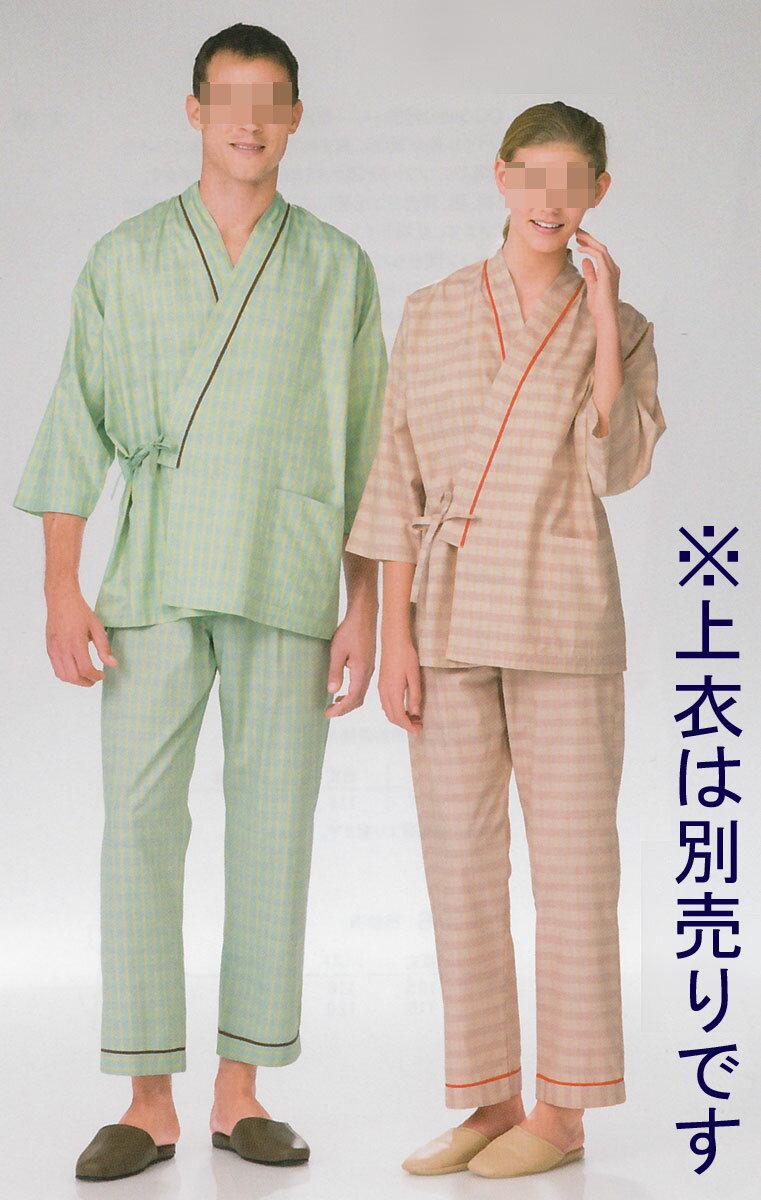 男性女性兼用患者衣ズボングリーン/ベージュLG1473【】...:yoshiiya:10001992