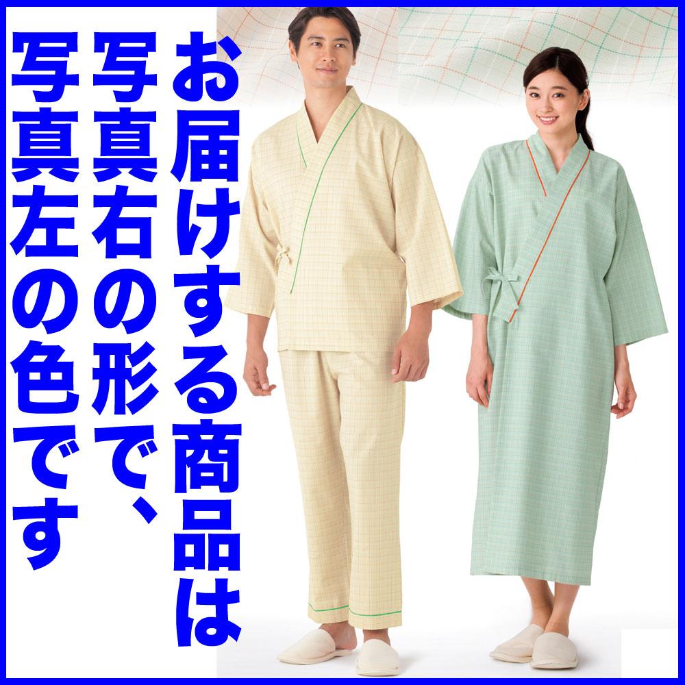 患者衣、病衣/ベージュチェック柄ガウン289-23【】...:yoshiiya:10000715