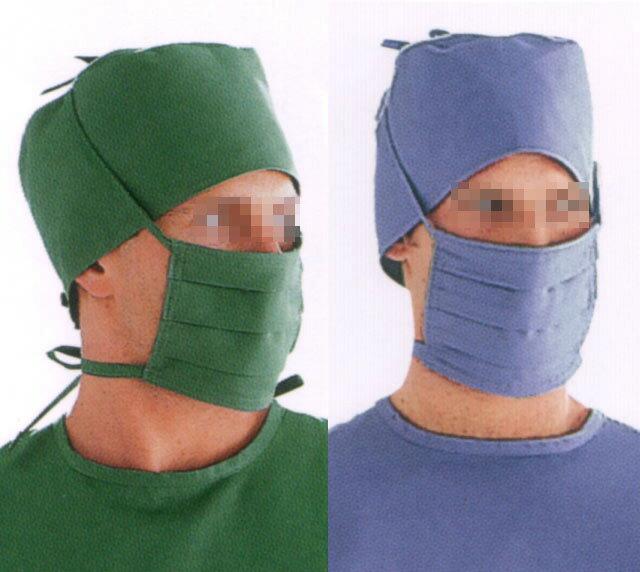 【ラッキーシール対応】白衣 男性用、男子手術帽(綿100%)/後ろひも式/2枚組 ナガイレーベン Ad501【】