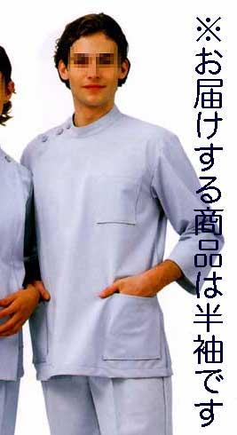 白衣 男性用、肌に触れる裏面に綿を使用敏感肌の方にもおすすめ男子ドクターケーシー型白衣半袖《ニット素材》グレー72-716【】