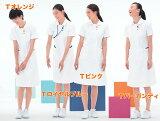 白衣 女性用、ナースワンピース白衣ナガイレーベン社製、FT-4537【】