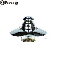 ペトロマックス HK-500用 トップリフレクター【☆】