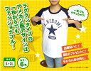 名前入りTシャツ「アメカジタイプ」名入れTシャツメンズ【名入れ】【名前プリント】【半袖】【ラグランTシャツ】