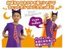ハロウィンTシャツ「ネクタイまでおばけ!?」ハッピーハロウィンメンズレディースキッズベビー