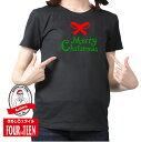 赤いリボンでおめかしメリークリスマスTシャツクリスマスTシャツメンズレディースキッズ DM030
