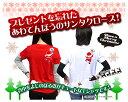 おーい!プレゼント忘れてるぞー!!おっちょこちょいなサンタクロースTシャツハッピークリスマスTシャツ