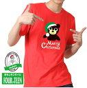ショッピングコスプレ サンタ帽子のクマちゃんTシャツクリスマスTシャツメンズレディースキッズ DM030