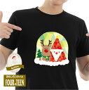 ショッピングスノードーム モザイクアートサンタとトナカイ スノードーム風TシャツクリスマスTシャツメンズレディースキッズ中厚手 ポリゴンスタイル