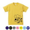 ふわふわ風船手書き風ヒッチにネームTシャツ!キッズベビーTシャツ 5001