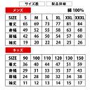 【5,000円(税抜)...