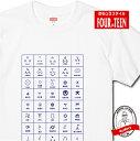 おもしろTシャツ 地図記号Tシャツ 半袖 コットン 綿100% メンズキッズ 社会科教材 マップシンボル 小学生 銀行 学習 知育 教科書