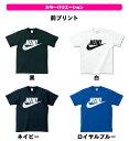【5,000円(税抜)以上で送料無料】NEIKI(寝息)TシャツパロディTシャツ【メンズ】【レディース】【キッズ】【半袖】