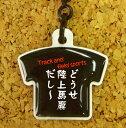 【5,000円(税抜)以上で送料無料】陸上馬鹿おもしろスポーツ馬鹿編携帯クリーナーストラップ