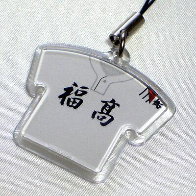 ユニフォーム型ストラップ(ハメパチ・小)両面プリント10個〜29個ミニフィギュア各1個 セット