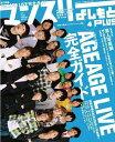 マンスリーよしもとPLUS(2010年4月号)