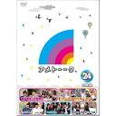 アメトーーク!DVD24