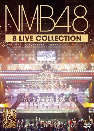 NMB48「8 LIVE COLLECTION」...:yoshimoto-shop:10002720