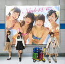 Idol Name: A Line - NMB48/僕はいない<通常盤>Type-C[CD+DVD]