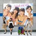 偶像名: A行 - NMB48/僕はいない<通常盤>Type-C[CD+DVD]