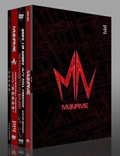 MYNAME 2014 Special DVD〜JAPAN & KOREA LIVE〜Baby I'm Sorry movie