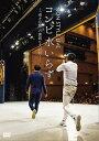 楽天よしもとネットショップplusNON STYLE LIVE コンビ水いらず〜「漫才行脚」の裏側も大公開!〜≪よしもと限定特典≫