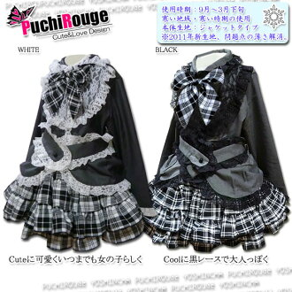 PUCHIROUGE-Gothic&Lolita/fs2gm