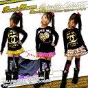 キッズダンス衣装 REMIXDANCE -2color- 光沢スカートパンツ 100cm 110cm 120cm 130cm 140cm 150cm 160cm