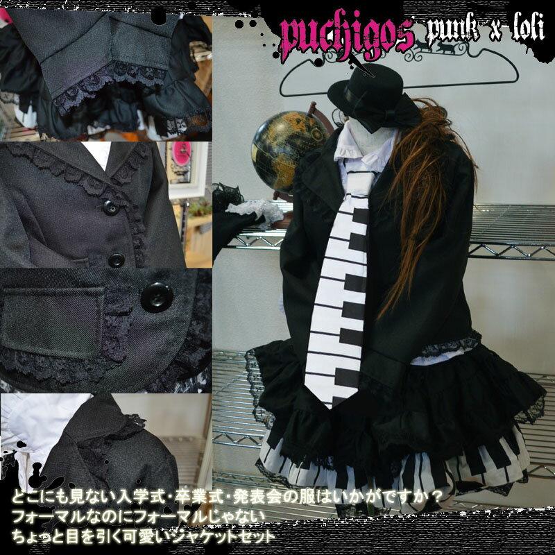 卒業式 スーツ 女の子 110 120 130 140 150 160 165 卒業式女の…...:yoshincha:10004434