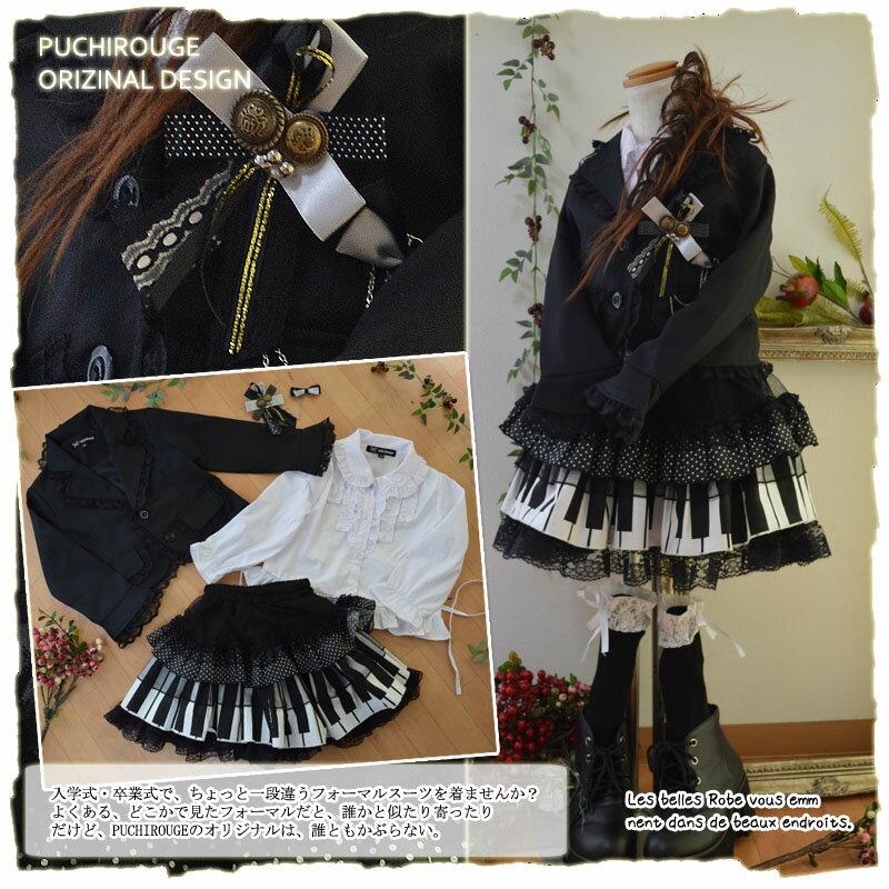 卒業式 スカート 女の子 PUCHIGOS 卒業式 ブラウス ジャケット ブローチ 黒 ピ…...:yoshincha:10005306