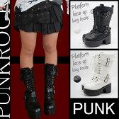 袴ブーツ 卒業式 フォーマル 靴 女の子 スーツ PUNKROCK ゴスロリ 厚底 レース アップ ロング ブーツ ジュニア レディース