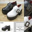 袴ブーツ 卒業式 フォーマル 靴 女の子 スーツ ベルト ゴスロリ 厚底 レース アップ ショート ブーツ ジュニア レディース