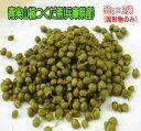 青実山椒の佃煮50g×2袋【送料無料】メール便でお送りします【同梱可】。