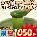 【1袋】くず湯福袋 とろーりスイーツ葛湯奈良の葛菓