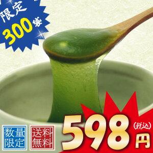 楽天スーパーSALE限定吉野本葛使用の和菓子くず湯とろーりスイーツ葛湯11食発送後4日〜10日前後で