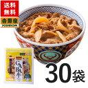 吉野家 GABA牛135g×30袋セット(ギャバ入り牛丼の具) 冷凍食品【20%ポイントバック 4/10 10:00〜4/24 09:59】