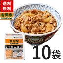 【送料無料】吉野家 大盛牛丼の具175g×10袋 冷凍食品...