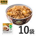 吉野家 ミニサラシア入り牛丼の具 80g×10袋セット 冷凍食品