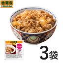 吉野家 ミニペプチド入り牛丼の具 80g×3袋セット 冷凍食品