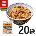 吉野家 冷凍大盛牛丼の具20袋セット【20%ポイントバック ...