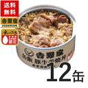 吉野家 缶飯豚しょうが焼12缶セット