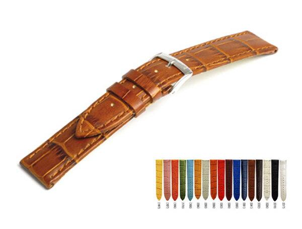 MORELLATO モレラート 時計バンド BOLLE ( ボーレ ) X 2269 480【新品お取り寄せ品】fs04gm