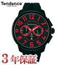 正規品 テンデンス 腕時計 アルテックガリバー  TY146006 (Alutech Gulliver) ユニセックス 腕時計 【正規登録店】【送料無料】【楽ギフ_包装】05P02Dec17